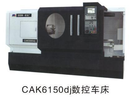 振动电机生产装备