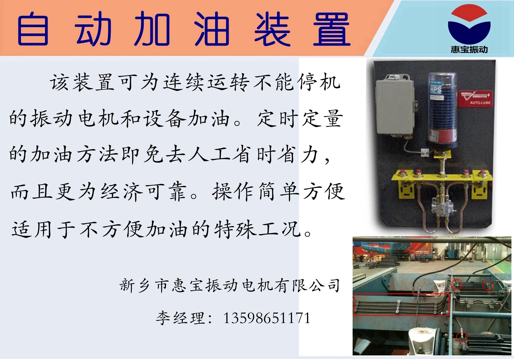 微信图片编辑_20200522091702